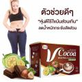 Vivi V Cocoa Mixed Fiber Powder Drink วี โกโก้